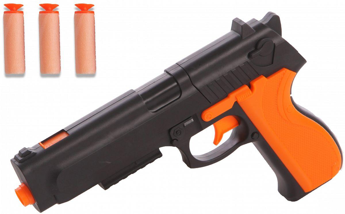 Оружия с пульками картинки